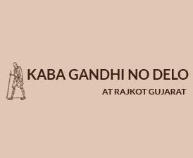 Kaba Gandhi No Delo Rajkot Gujarat Virtual Tour 360